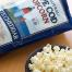 Thumbnail image for Cape Cod Popcorn
